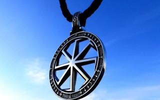 Славянский оберег Коловрат: значение символа