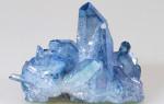 Голубой кварц — камень, дарующий вдохновение