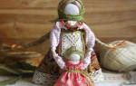 Кукла Ведучка — оберег для крепкой и счастливой семьи