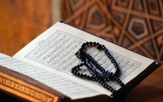 Мусульманские обереги и символы: значение, история, описание