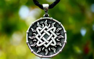 Звезда Лады Богородицы – мощный оберег для женщин