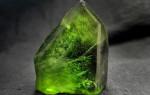 Перидот (оливин) — камень, приносящий изобилие
