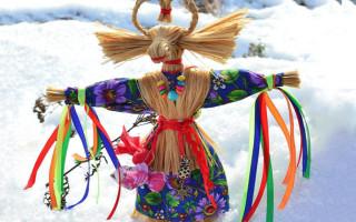 Кукла Коза — рождественская мотанка на счастье и достаток