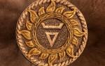 Знак Велеса – «Бычья голова»