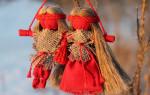 Кукла Неразлучники — оберег для молодоженов и семьи