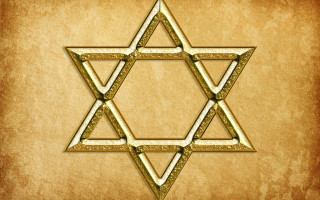 Звезда Давида: значение символа у иудеев и других народов