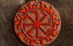 Оберег Колядник – символ бога Коляды