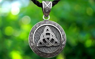 Триглав: значение славянского символа и оберега