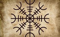 Шлем Ужаса Агисхьяльм – символ скандинавских воинов