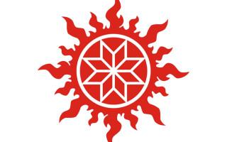 Оберег Алатырь – Крест Сварога