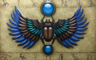 Жук скарабей — талисман из Древнего Египта