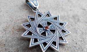 Звезда Эрцгаммы – древний амулет, дарящий гармонию