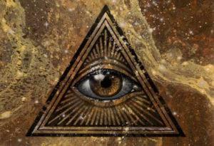 Амулет глаз в треугольнике что означает беркана руна амулет значение