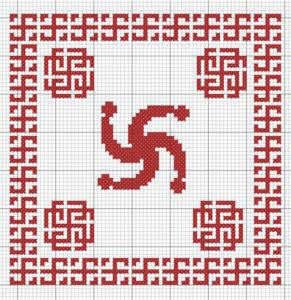 Схема вышивки символа Рода