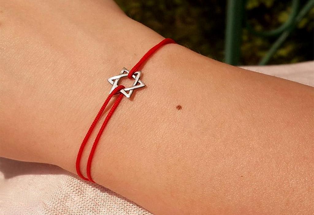 Красная нить со Звездой Давида