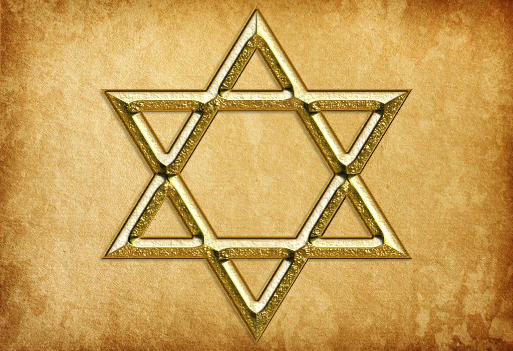деньги фото картинки звезды давида храмы харбина