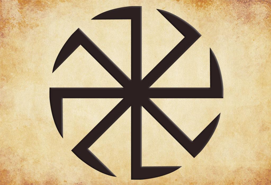 Cимвол Колядник